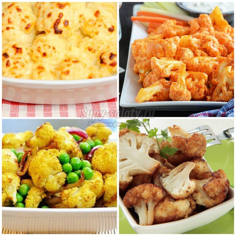 Как запечь замороженную цветную капусту. Диетические блюда из цветной капусты для похудения: рецепты.